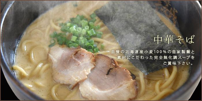 mokumonsen_banner